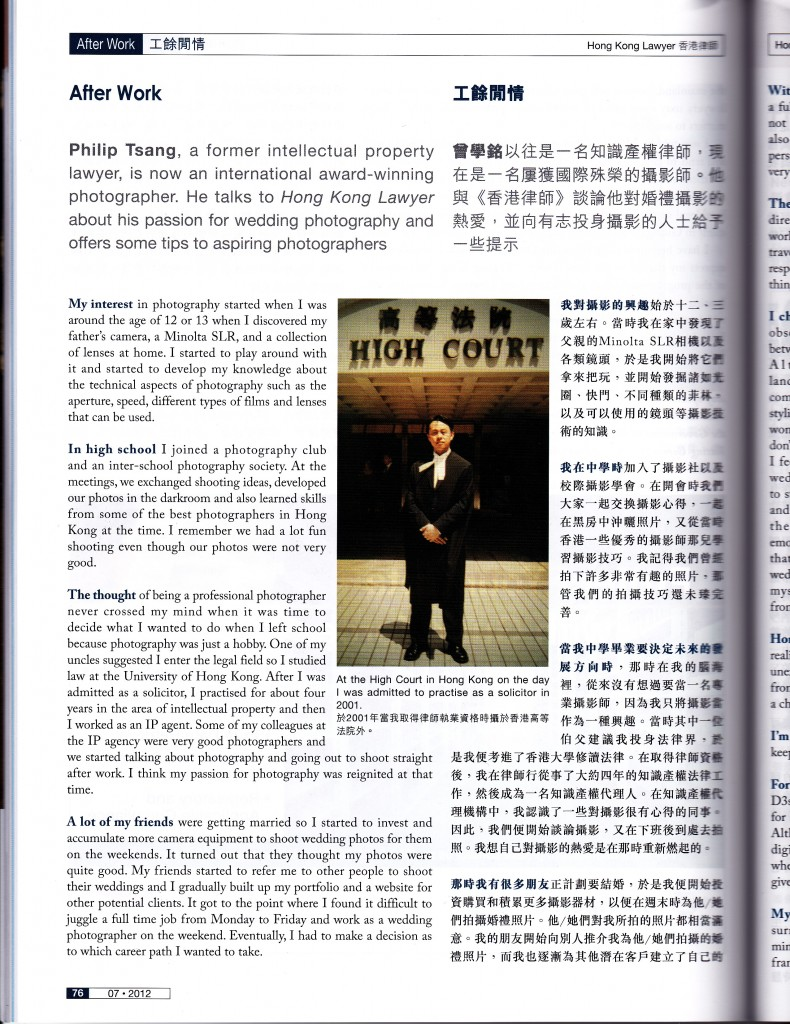 HK lawyer B 790x1024 Interview by Hong Kong Lawyer Journal