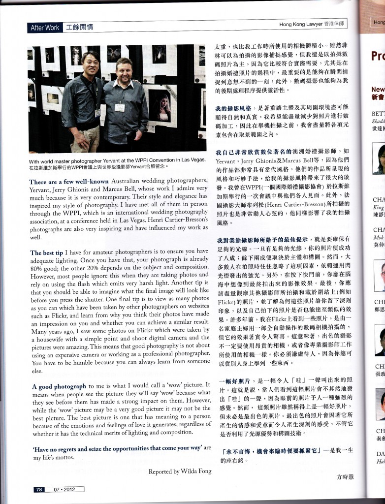 HK lawyer D 782x1024 Interview by Hong Kong Lawyer Journal
